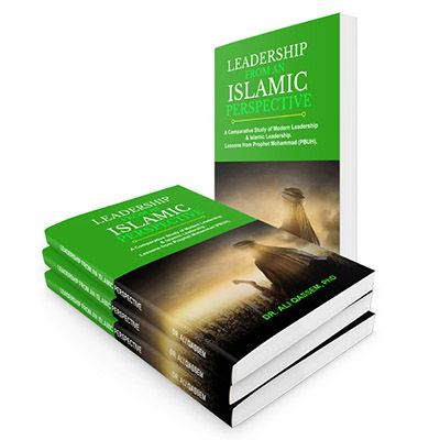 Islamic Leadership Book | Dr. Ali Qassem